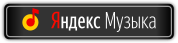 http://img-fotki.yandex.ru/get/370846/368817.2d/0_cc1bb_a43fbe0c_orig.png