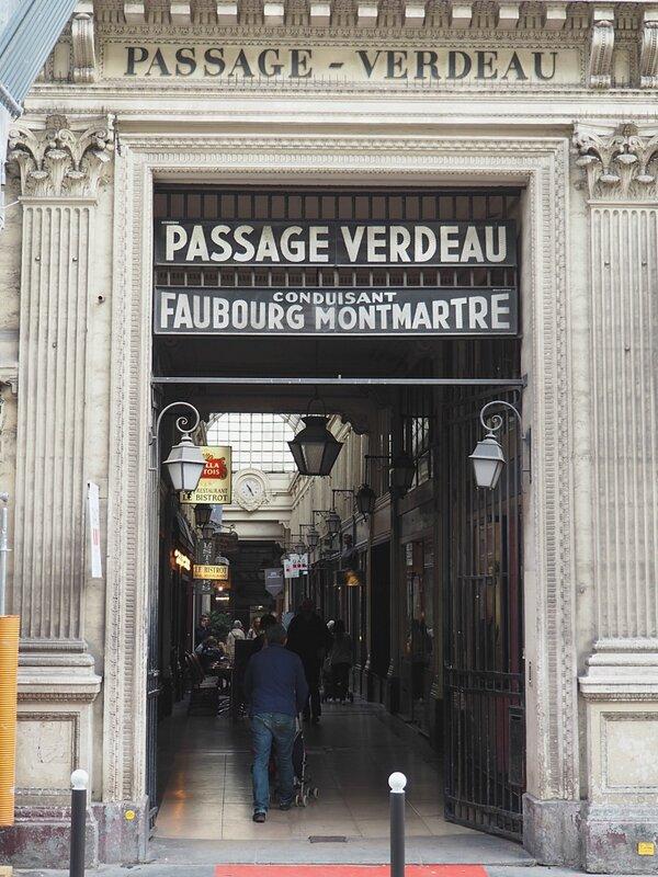 Пассаж Вердо (Passage Verdeau)