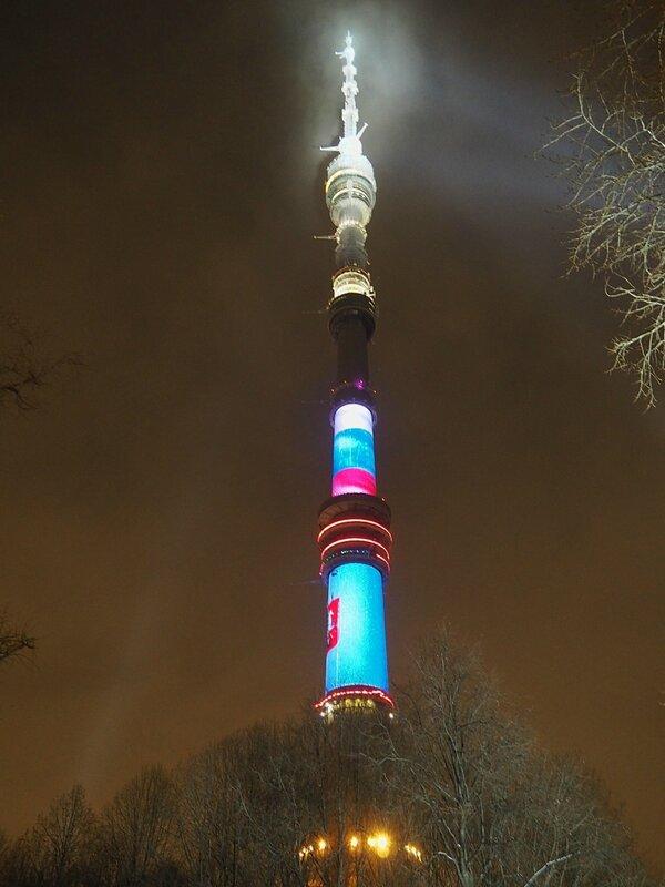 Останкинская телебашня (Ostankino Tower)