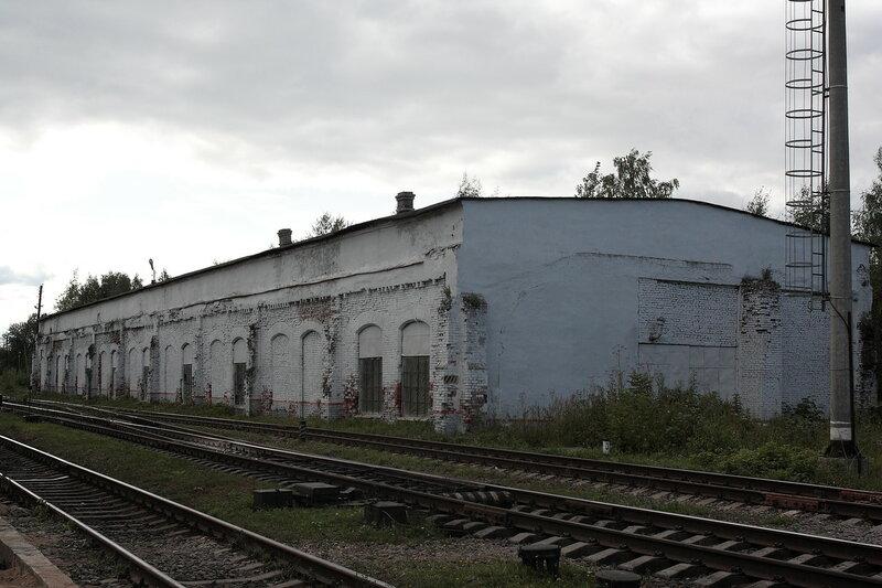 Закрытое депо