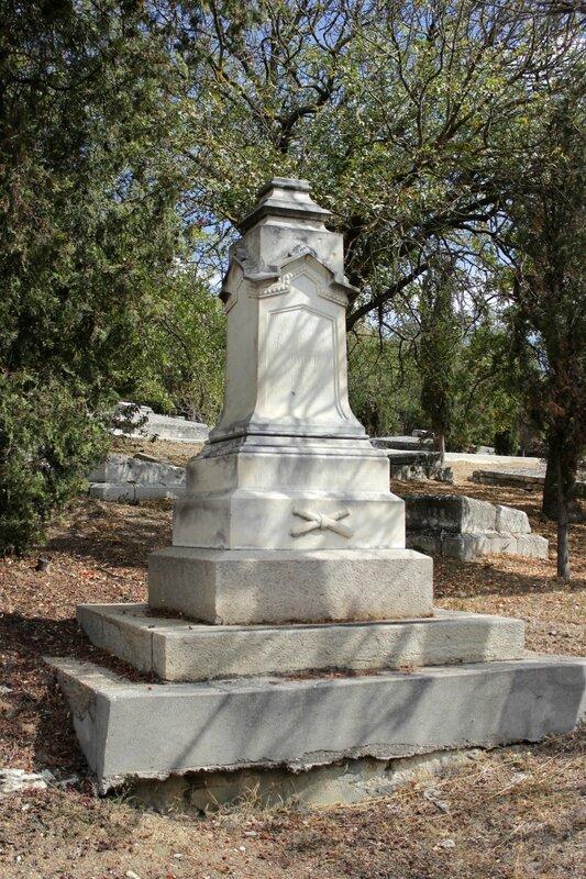 Надгробие в форме щита вертикальные памятники Кызыл