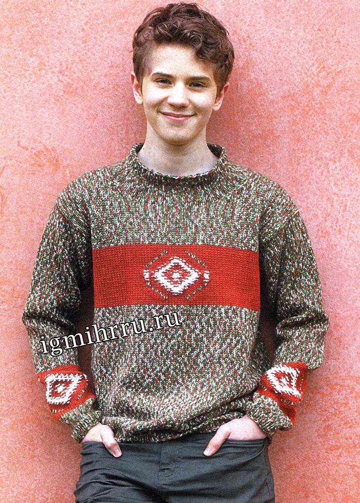 Для мальчика 9-16 лет. Меланжевый пуловер с орнаментом. Вязание спицами