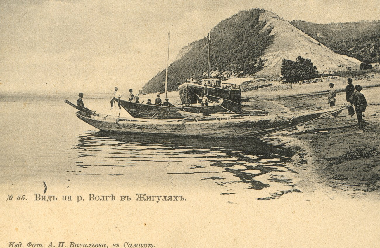Окрестности Самары. Вид на Волге в Жигулях (Моркваши)