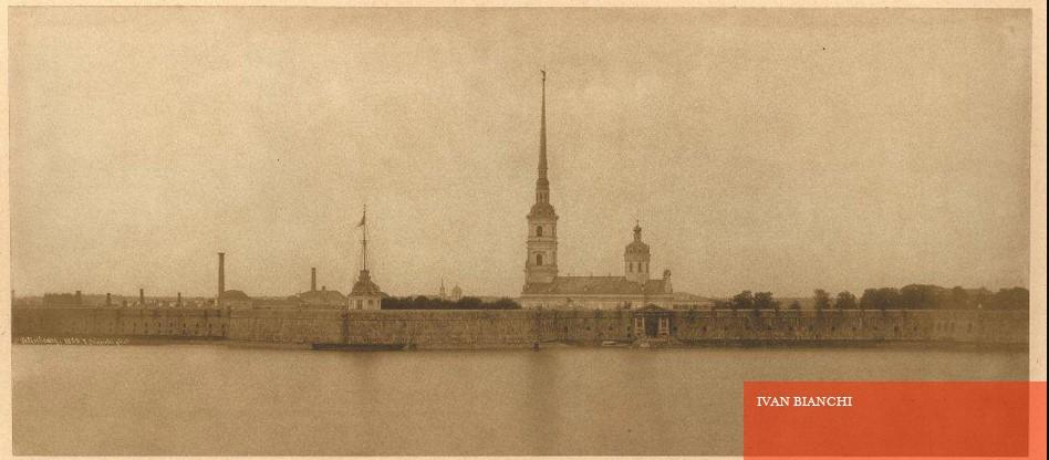 1853. Петропавловская крепость до переделки шпиля