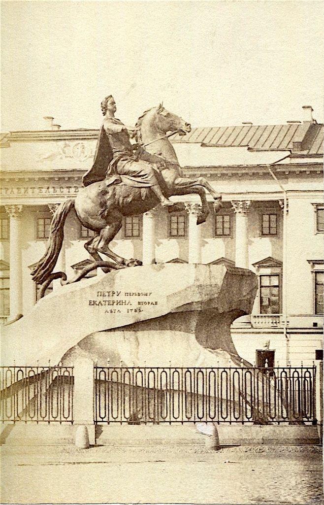 1860-е. Памятник Петру I