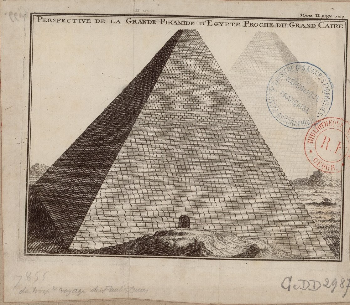 Вид Великой пирамиды