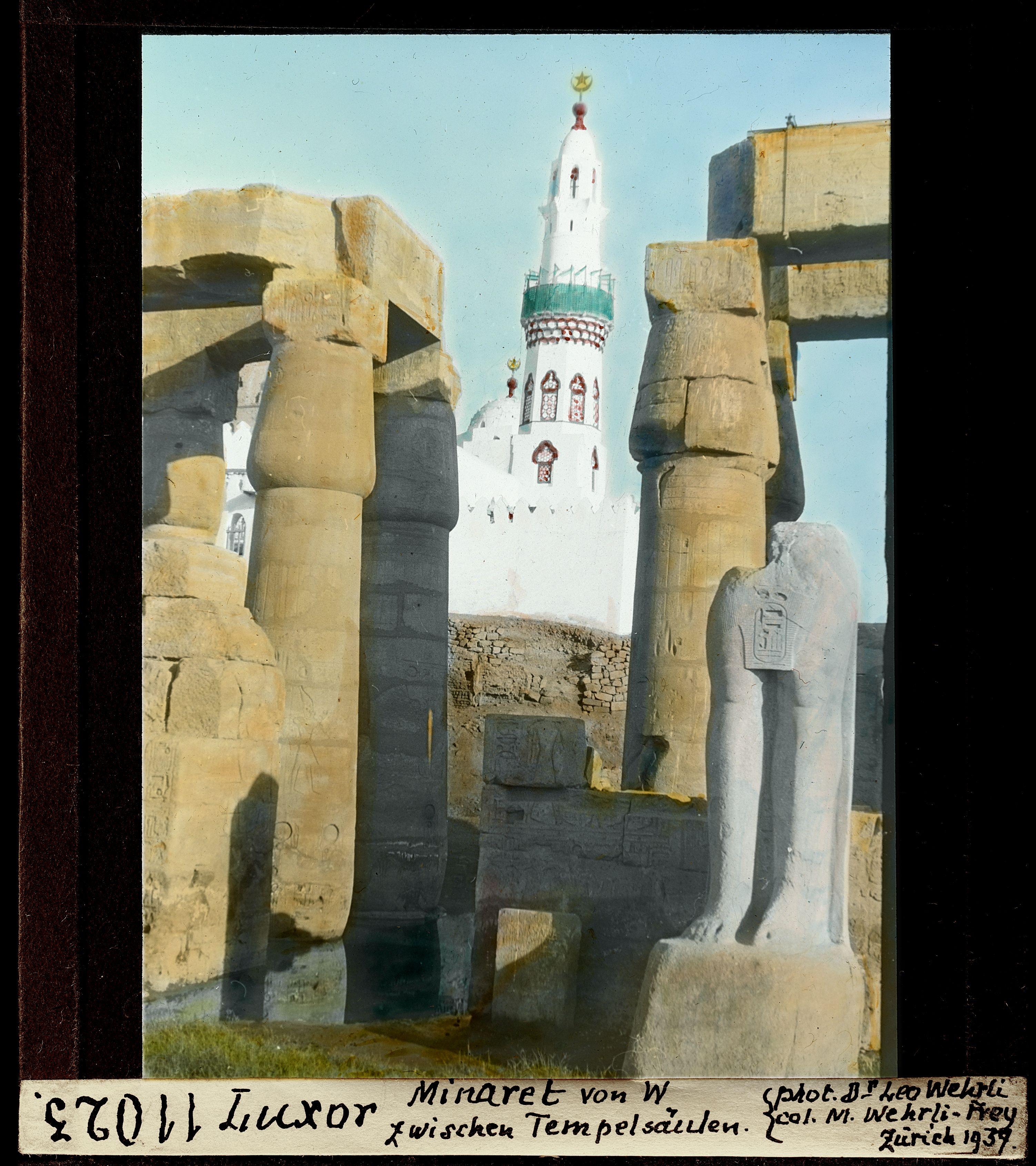 Вид минарета с западной части луксорского храма