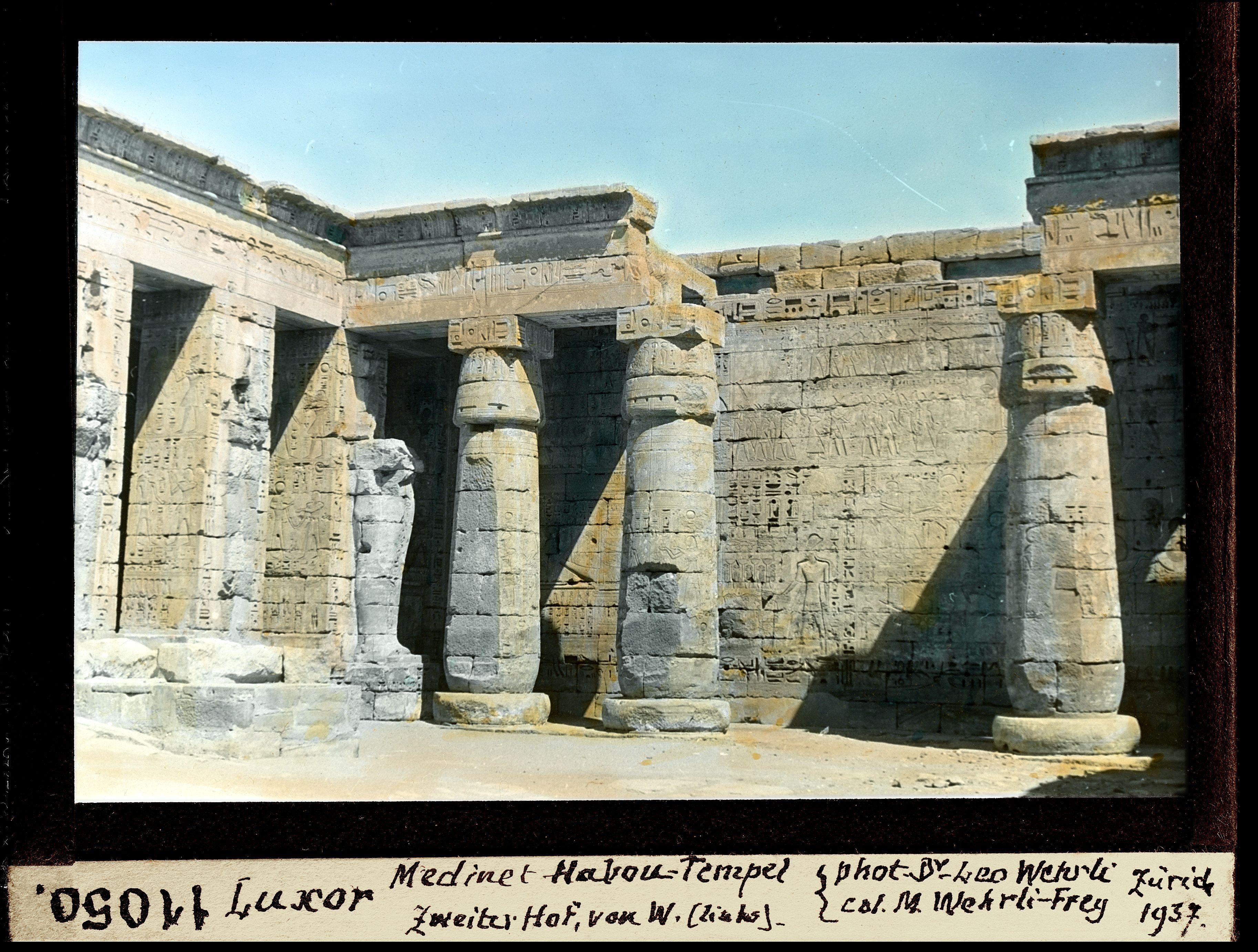 Мединет-Абу. Погребальный храм Рамсеса III. Второй двор, с запада