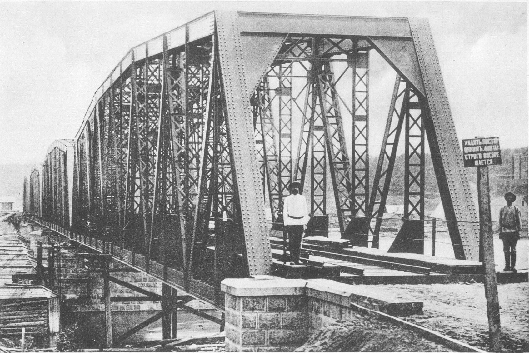 Мост через р. Иркут