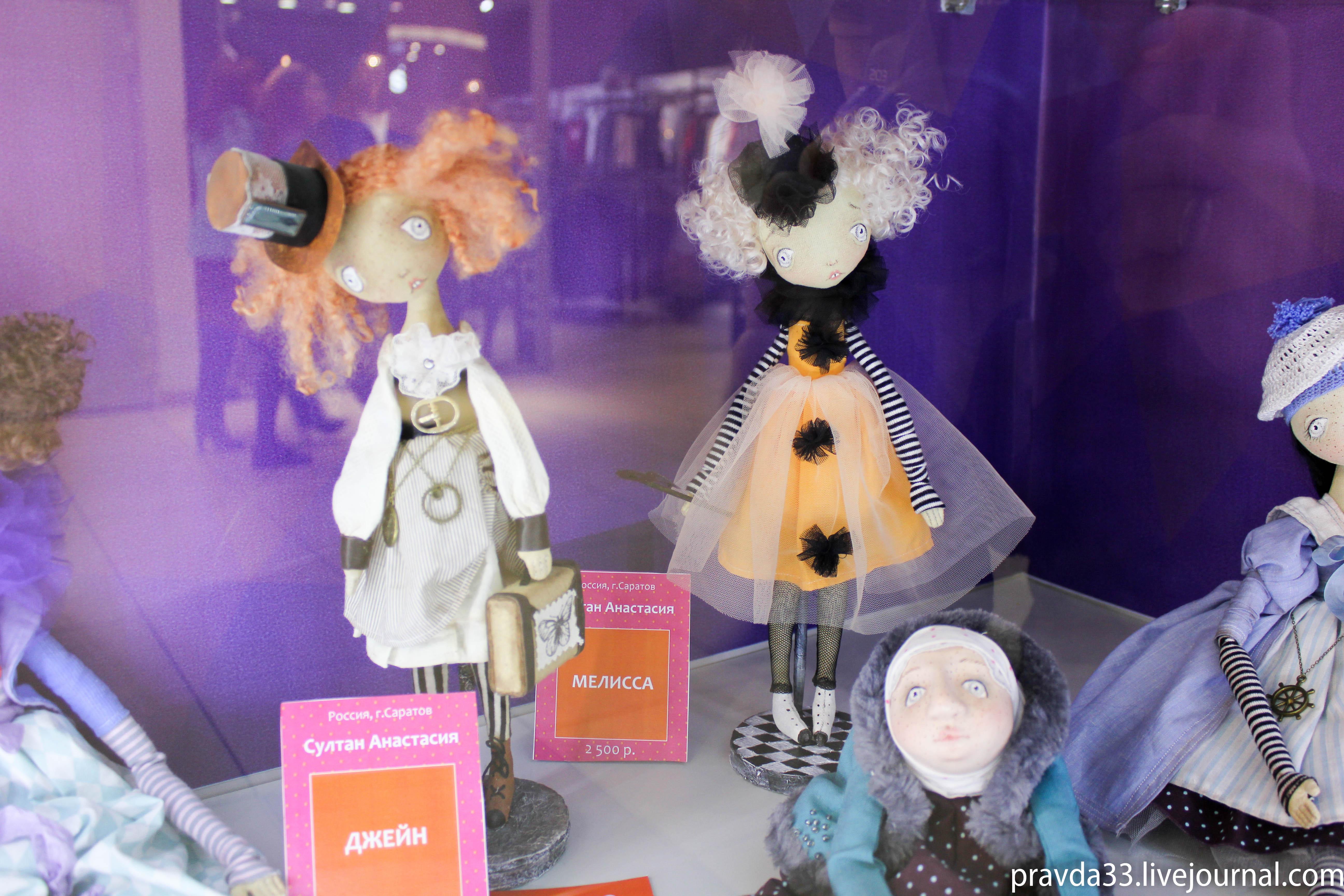 Выставка кукол в Триумфе 2017-40.jpg