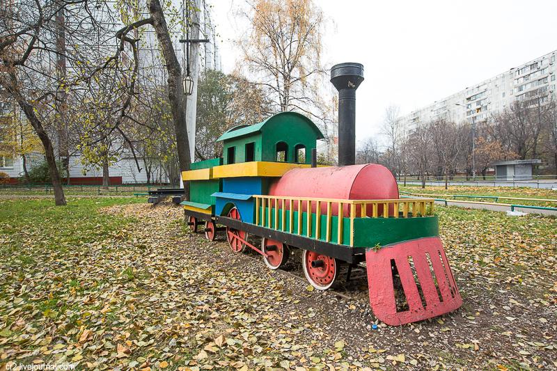Москва. Памятник разобранной железной дороге