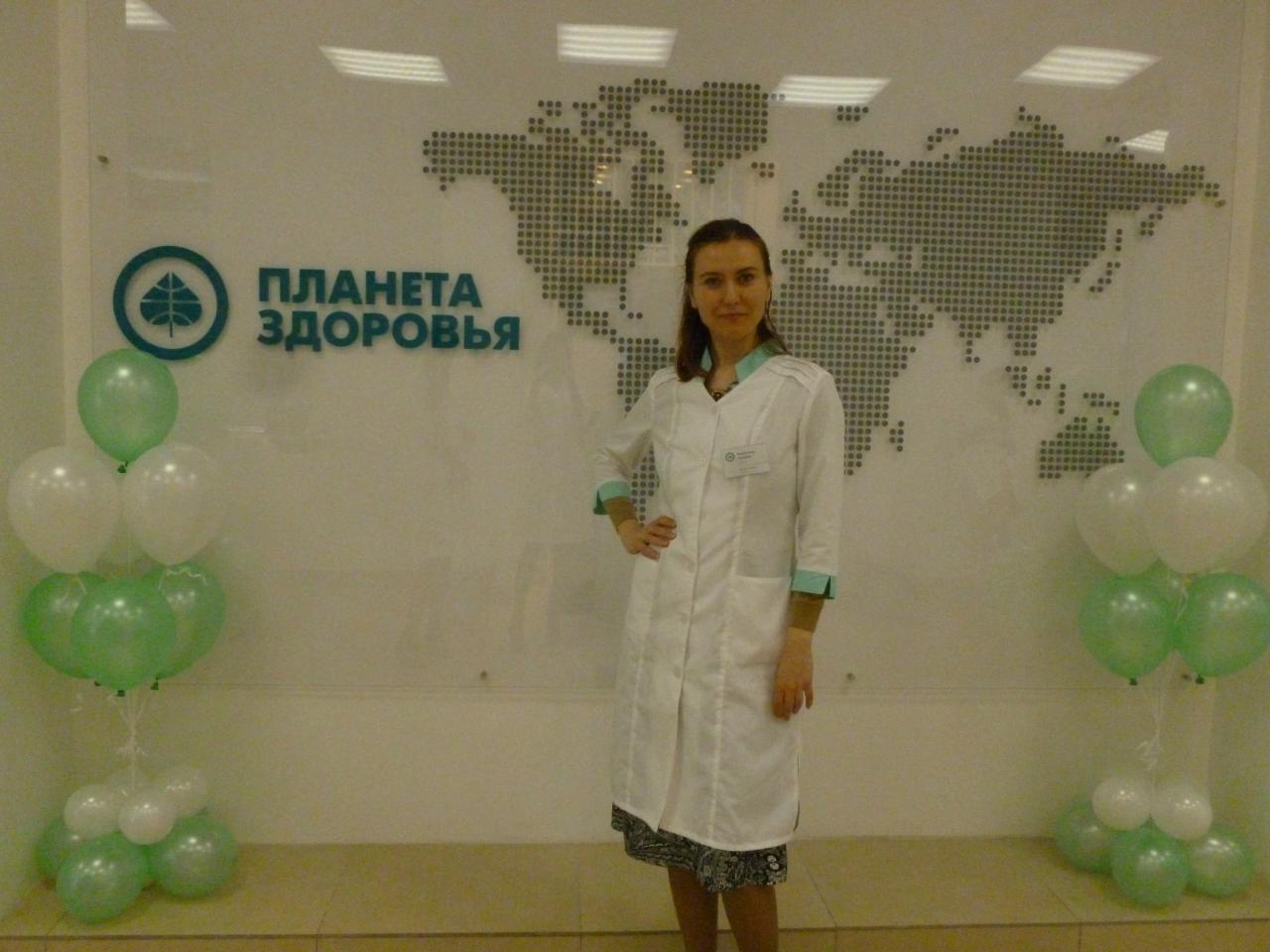 Maroosya Pharmacist