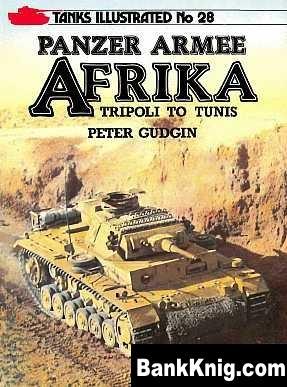 Книга Panzer Armee Afrika: Tripoli to Tunis