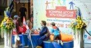 Московские победы маленьких сербов