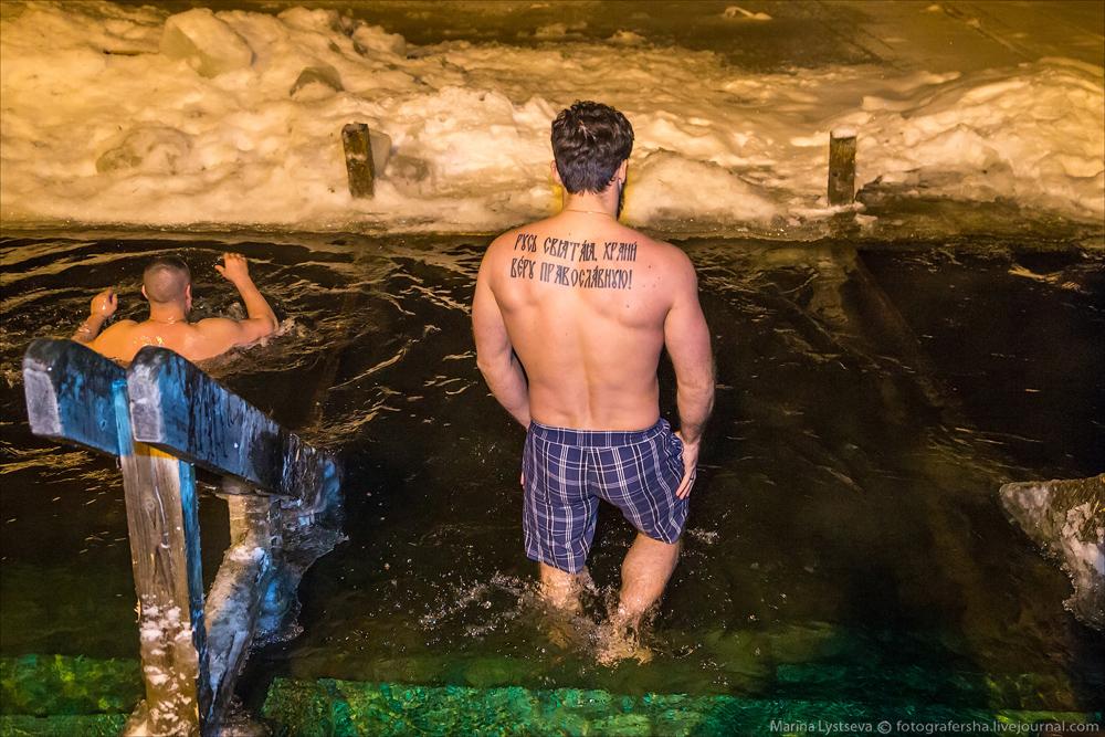 крещение-2016