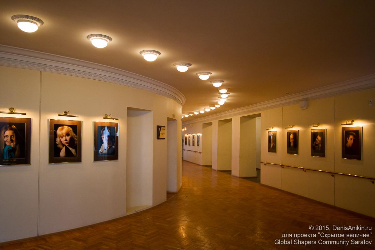 Театр Оперы и балета 28