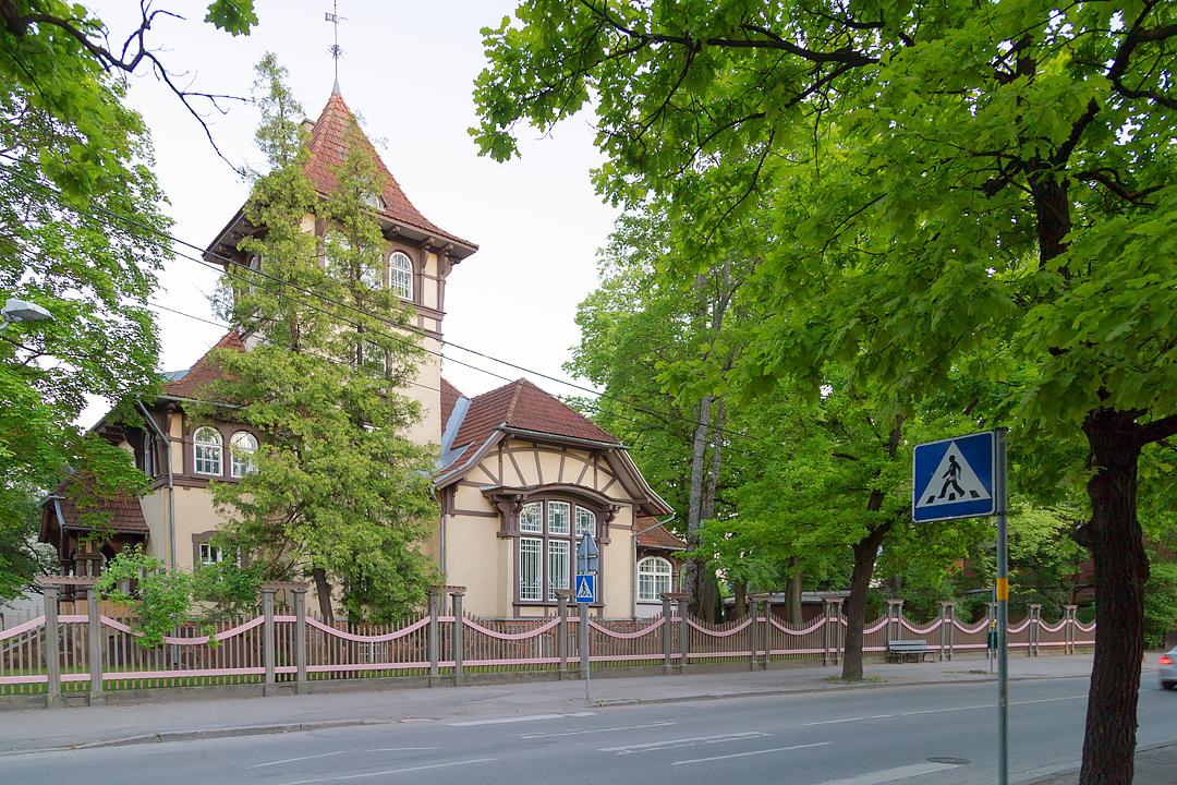 Тарту
