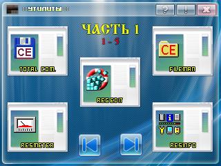 http://img-fotki.yandex.ru/get/3709/hit-comze-com.0/0_18a94_26ef823c_L.jpg