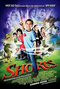 Скачать с народ.ру Камень желаний / Shorts (2009) TS
