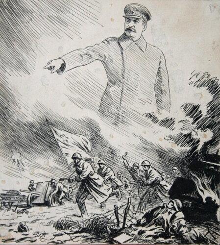 рисунки отечественной войны: