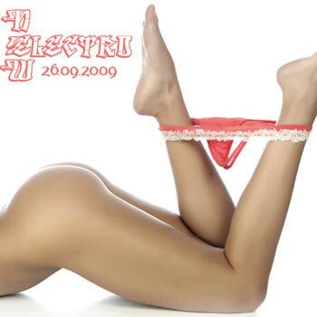 NewElectro (26.09.2009)