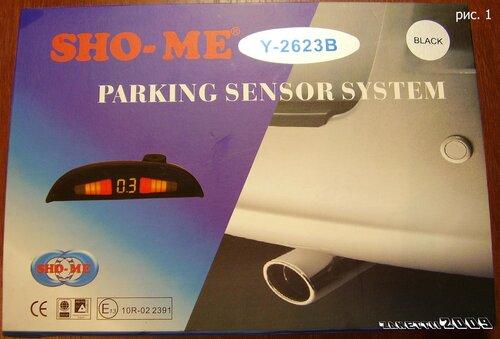 парктроник фирмы SHO - ME