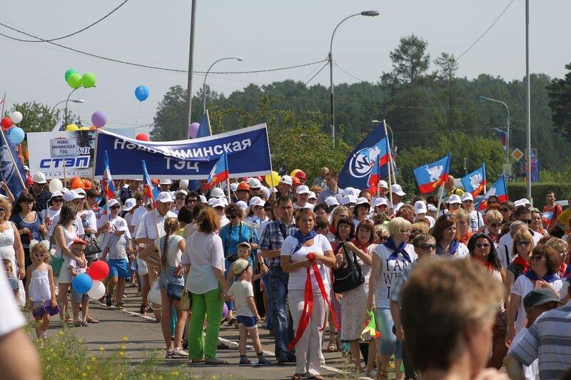 Профессиональный парад. День города Саянска. 08-08-2015