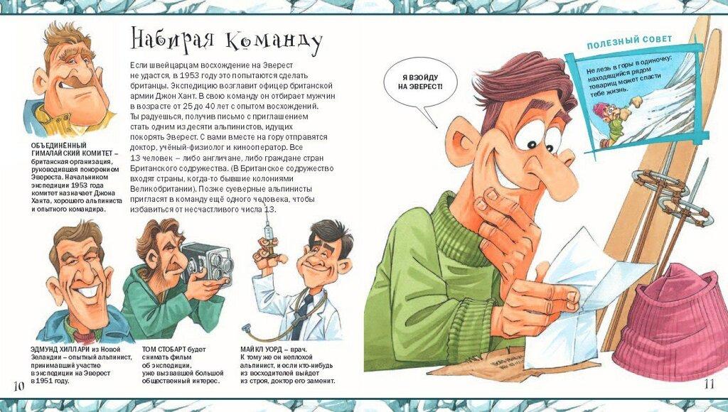 6ko04YKrkS4.jpg