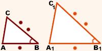 2-priznak-podobiya-treugolnikov