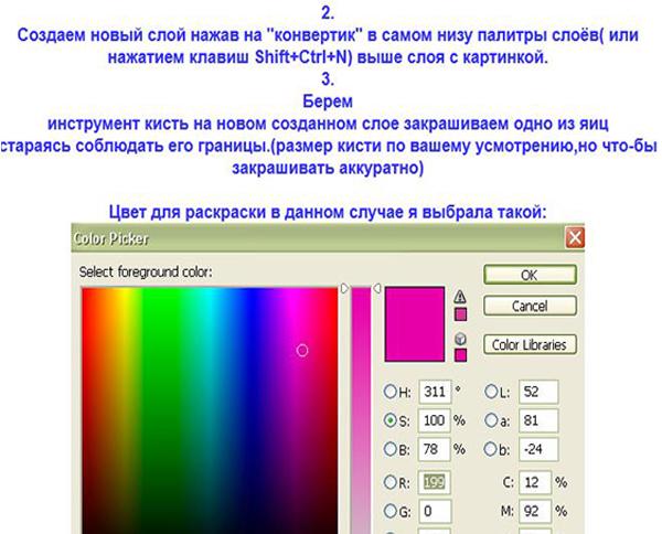 https://img-fotki.yandex.ru/get/3710/231007242.e/0_11387b_99aaa760_orig