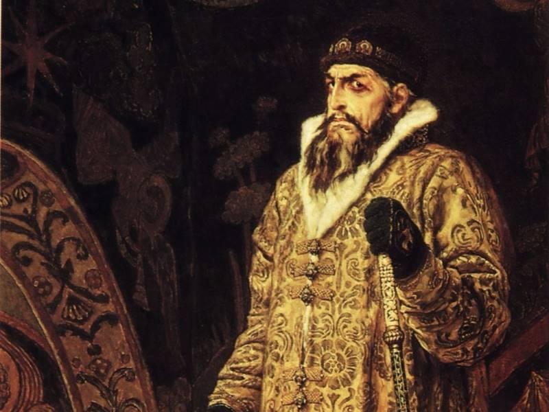 Правление: великий князь Московский — 1533-1547 гг.; царь всея Руси — 1547-1584 гг. Иван IV начал св