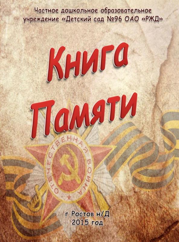 https://img-fotki.yandex.ru/get/3710/84718636.36/0_18b25f_56c88dd9_orig