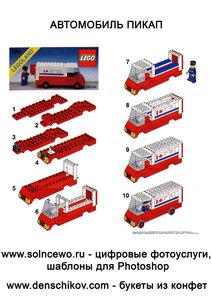 http://img-fotki.yandex.ru/get/3710/denschikov2007.0/0_34e07_e627ce2f_M.jpg