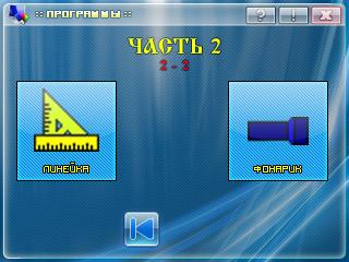 http://img-fotki.yandex.ru/get/3710/hit-comze-com.0/0_18a7b_5b6cb7b2_L.jpg