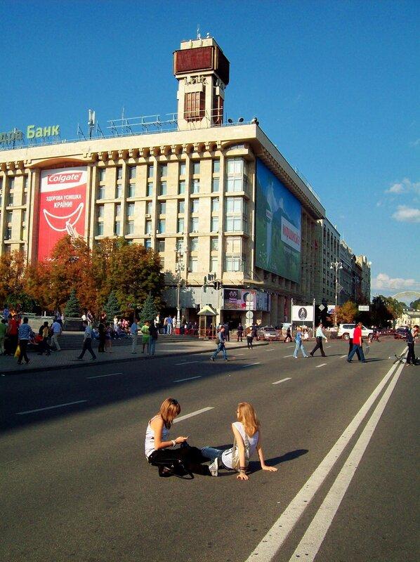 Отдых на Майдане Незалежности