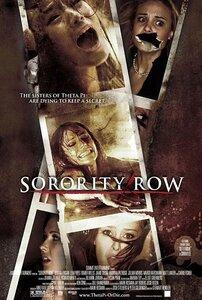 Крик в общаге / Sorority Row (2009/TS/700Mb)