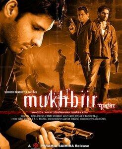Информатор / Mukhbiir (2008) SATRip Филь...