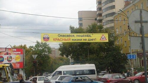 http://img-fotki.yandex.ru/get/3710/r-natan.b/0_307f8_a9c15bdf_L.jpg