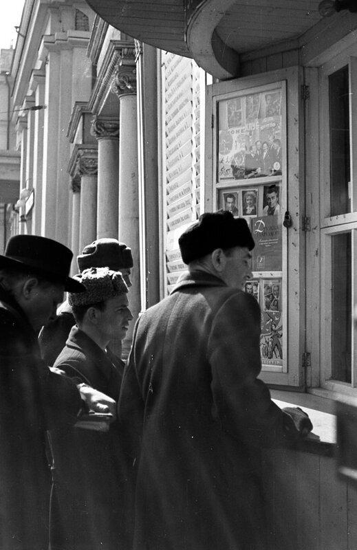 Ярославские фотографии 60-х