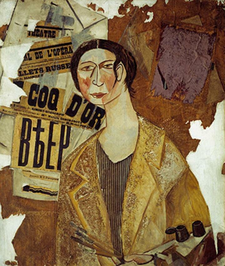 М.Ф. Ларионов. Портрет Н.С. Гончаровой. 1915