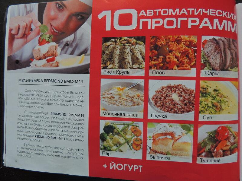 http://img-fotki.yandex.ru/get/3711/116816123.2d5/0_8fa60_2af2934f_XL.jpg