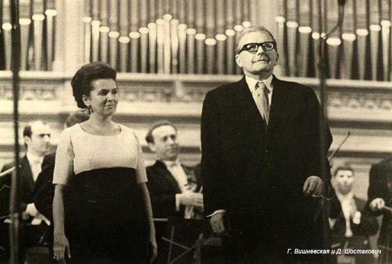 Шостакович и Вишневская