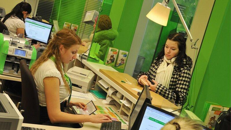 Средства физлиц в Сбербанке превысили 10 триллионов рублей