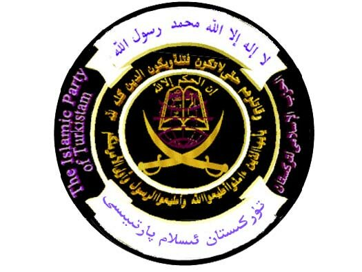 Эмблема уйгурских моджахедов