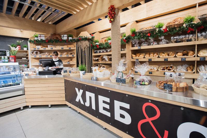 экологические продукты в Москве