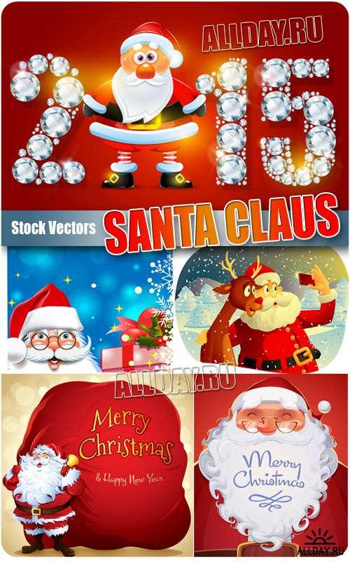 Санта Клаус - Векторный клипарт