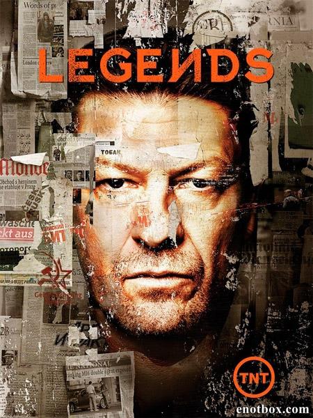 Легенды / Legends - Полный 2 сезон [2015, WEB-DLRip | WEB-DL 1080p] (LostFilm)