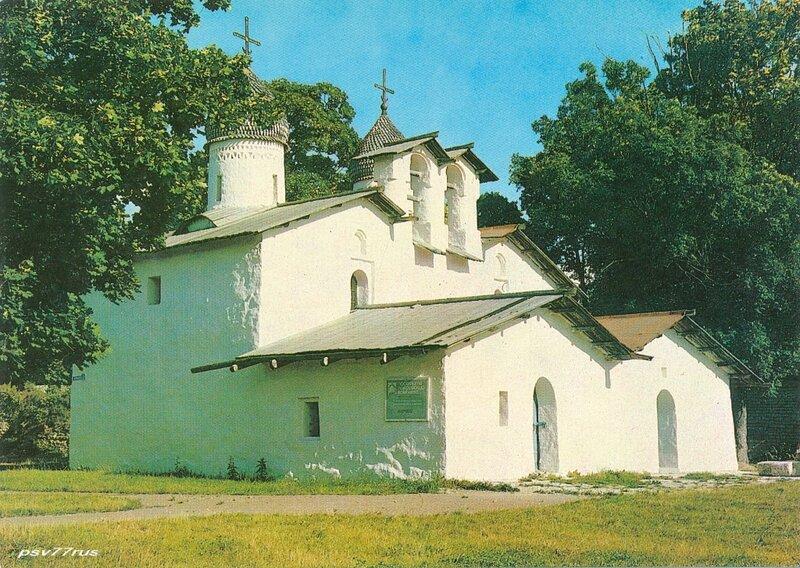 Двойная церковь Рождества и Покрова в Углу.  Памятник архитектуры XIV-XVI вв.