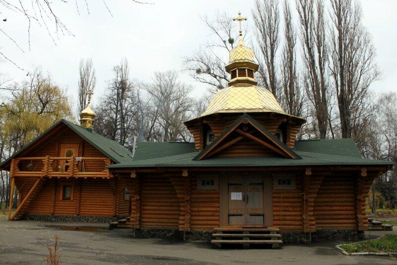 Храм святого Равноапостольного князя Владимира в Наводницком парке