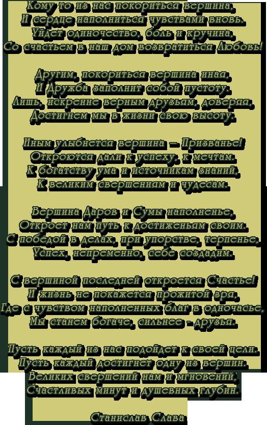 http://img-fotki.yandex.ru/get/3711/42672521.44/0_7b01d_85d1ac0d_XXL.jpg